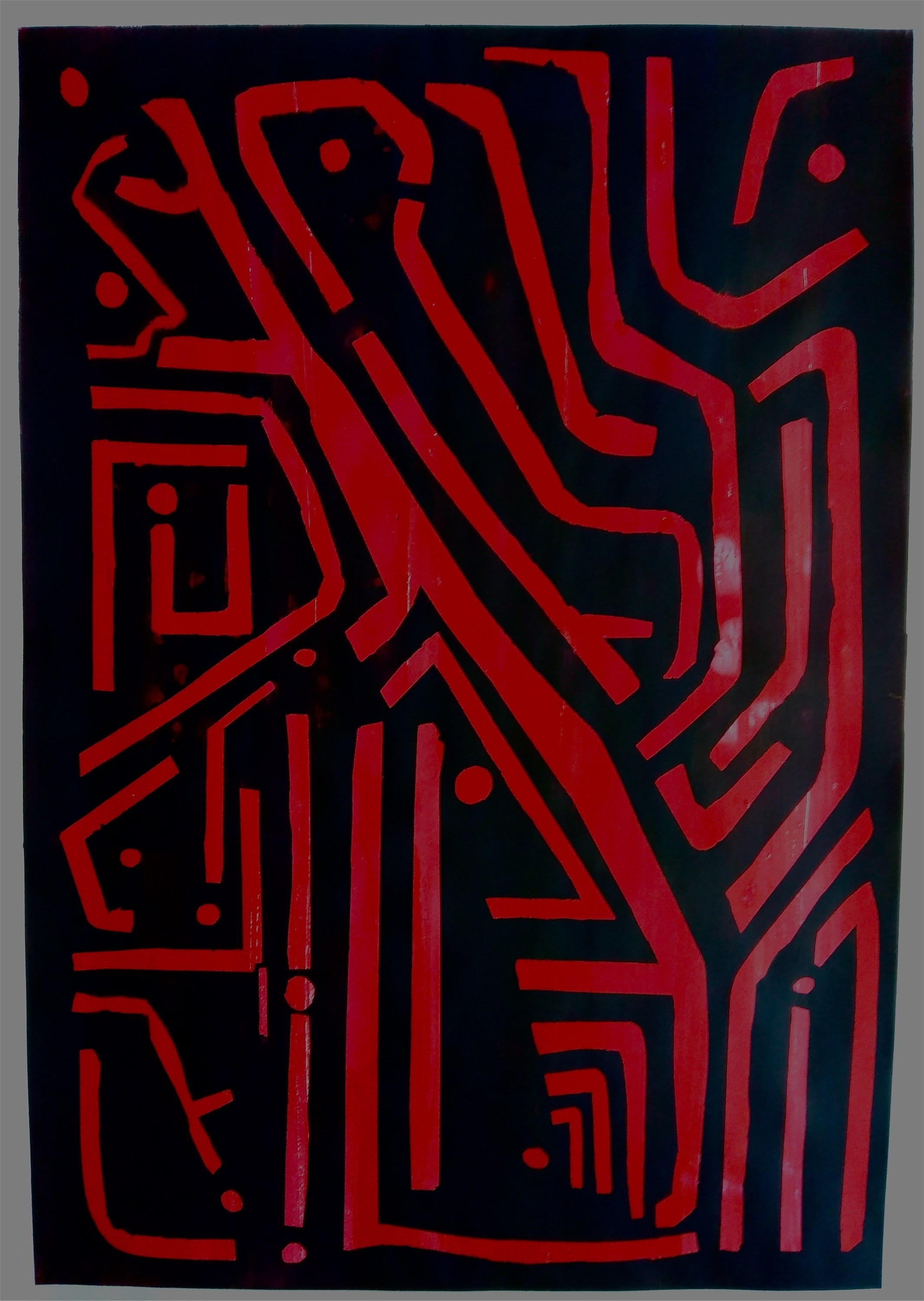 O breve circuito de um poema, original Abstract Acrylic Painting by Nêmêpê Nêmêpê