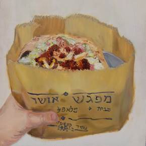 Cauliflower Sabih in Mifgash Osher, original Places Hardboard Painting by Alma Seroussi